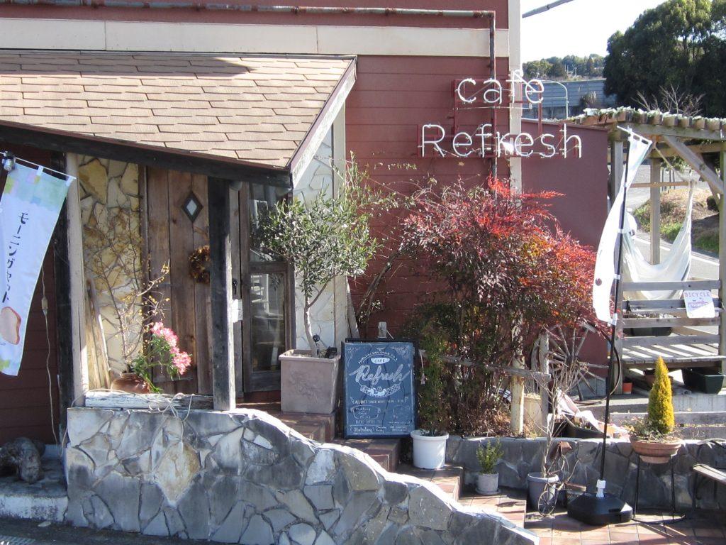 ハンモック&ドッグ Cafe-Refresh