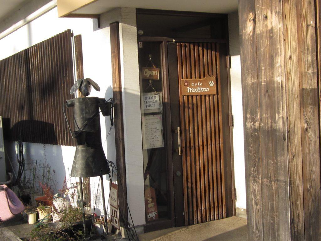 cafe moo moo(カフェ ムームー)の入り口