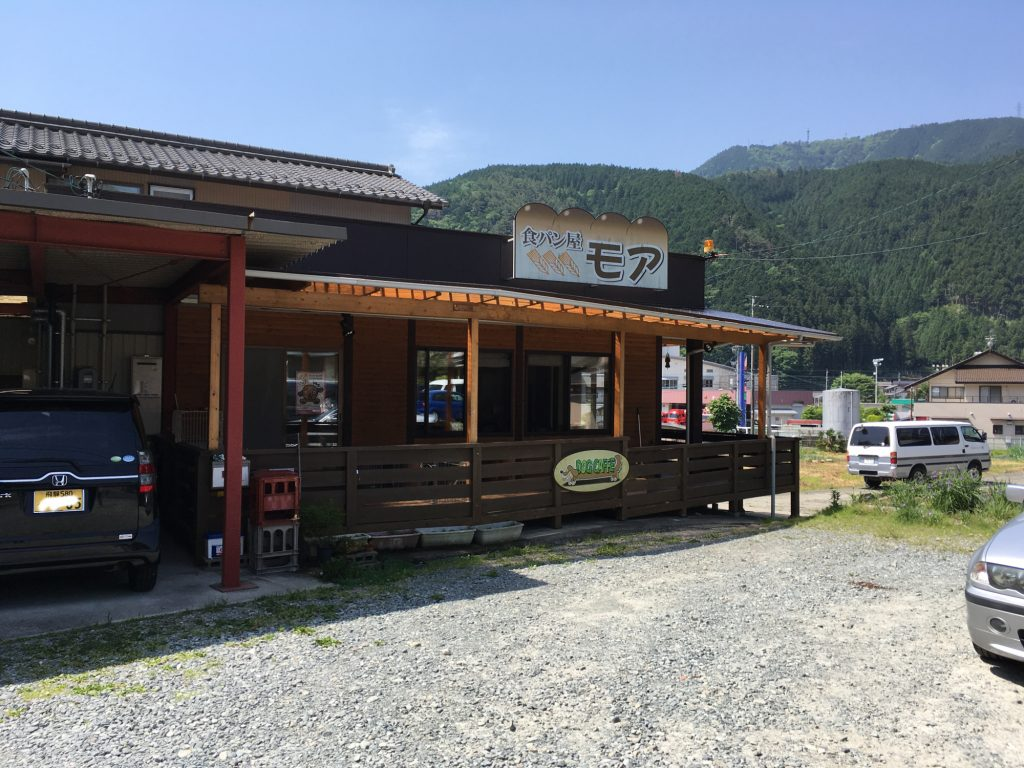 岐阜県下呂市 ドッグカフェ わんモア